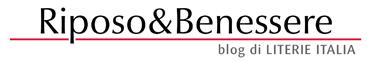 Logo riposo&benessere